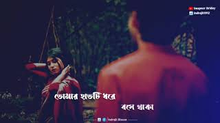 Avijog Lyrical Sad Whatsapp Status