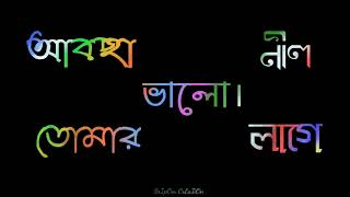 Bengali Mashup Love Whatsapp Status