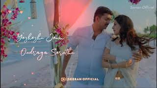 En Jeevan Song Whatsapp Status