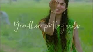 Hey Pillagaada - Fidaa Whatsapp Status