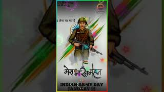 Indian Army 2020 Motivational Whatsapp Status