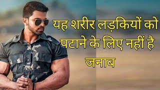 Indian Army Attitude Whatsapp Status