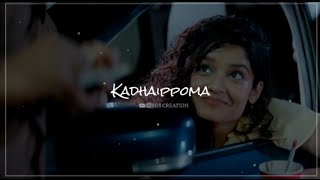 Kadhaippoma Song Whatsapp Status