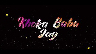 Khoka Babu Jai Lyrical Whatsapp Status