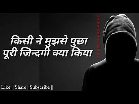 Mahendra Dogeni Best Motivational Whatsapp Status