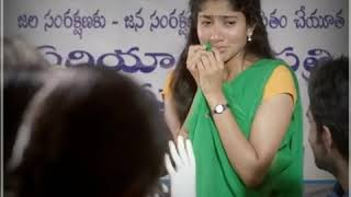 Oosupodu - Fidaa Love Failure Whatsapp Status