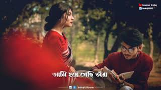 Tomar Akash Duti Chokhe - Female Whatsapp Status